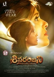 Sivaranjani Full Movie Watch Online Free