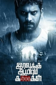 Iravukku Aayiram Kangal (2018) 720p TAMIL Movie