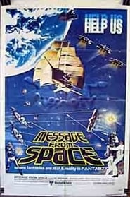 Message from Space Poster