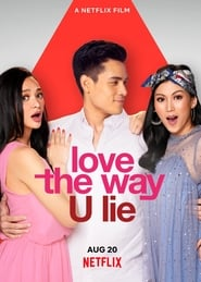 Love the Way U Lie [2020]