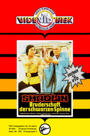 Shaolin Iron Finger 1977