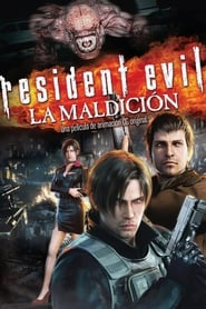 Resident Evil: Infierno (2012)