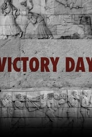 Victory Day (2018)