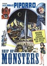 La nave de los monstruos 1960