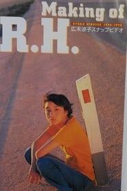Making of R.H. 1998