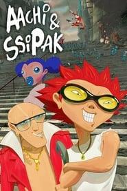 Aachi and Ssipak (2006)