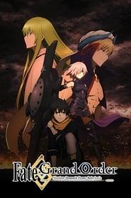 مشاهدة مسلسل Fate/Grand Order Absolute Demonic Front: Babylonia مترجم أون لاين بجودة عالية