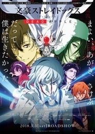 Ver BUNGO STRAY DOGS: DEAD APPLE Online