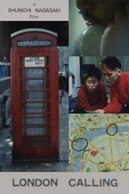 ロンドンコーリング 1985