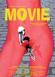 Филм - Увод во филозофијата на правењето авторски филм 2007