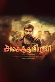 Sangathamizhan (2019) 720p HDTV Tamil Movie Watch Online