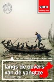 Langs de oevers van de Yangtze 2016