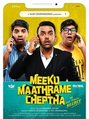 Meeku Maathrame Cheptha Telugu Full Movie