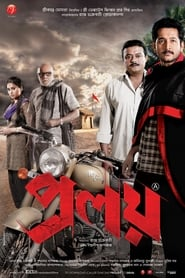 Proloy (2013) Bengali HDRip HEVC 200MB 480p 720p 1080p GDrive