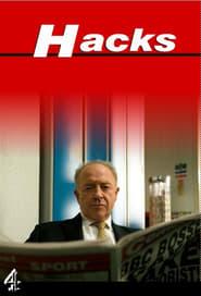 Phil Davis Poster Hacks
