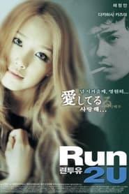 Run 2 U 2003
