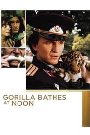 Gorilla Bathes at Noon (1993)