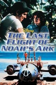 The Last Flight of Noah's Ark (1980)