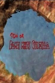 Son of Bambi Meets Godzilla (1999)