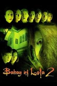 Watch Bahay ni Lola 2 (2005)