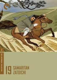 Samaritan Zatoichi (1968)