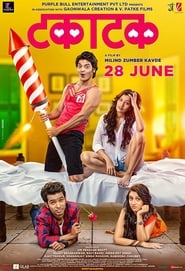 Takatak 2019 Movie WebRip Marathi 400mb 480p 1.2GB 720p 5.5GB 1080p
