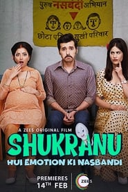 Shukranu 2020 Hindi Movie Zee5 WebRip 250mb 480p 800mb 720p 1.7GB 1080p