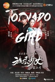 The Whirlwind Girl poster