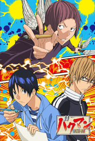 Bakuman Season 3 Episode 18