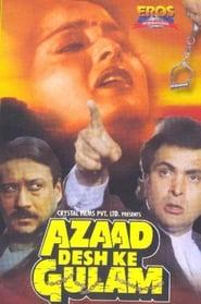 Azaad Desh Ke Gulam (1990)