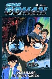 Detektiv Conan – Der Killer in ihren Augen (2000)