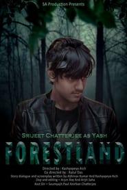 Forestland (2021)