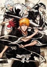 Bleach - Season 1 Episode 1 : The Day I Became a Shinigami