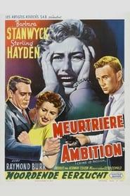 Meurtrière ambition 1956