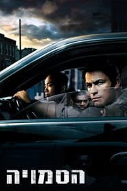 The Wire-Azwaad Movie Database