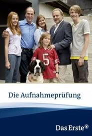 Приемен изпит / Die Aufnahmeprüfung (2012)