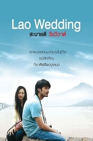 Lao Wedding (2011)