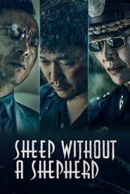 Sheep Without a Shepherd (2019) Chinese Full Movie Bluray