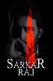 Sarkar Raj (2008) Hindi BluRay 480p & 720p GDrive