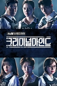 Nonton Criminal Minds (2017) Film Subtitle Indonesia Streaming Movie Download