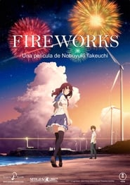 Imagen Luces en el Cielo (2017) | Uchiage Hanabi, Shita kara miru ka? Yoko kara miru ka? | Fireworks, Should We See it from the Side or the Bottom?