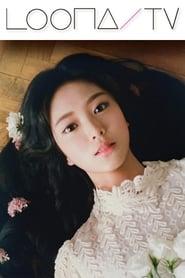 LOONA TV - Season 2 : Season 2 – HyunJin