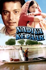 Nadiya Ke Paar 1982 Hindi Movie AMZN WebRip 400mb 480p 1.2GB 720p 4GB 8GB 1080p