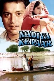 Nadiya Ke Paar Free Download HD 720p