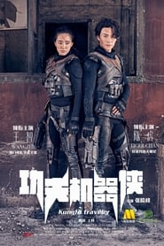 Kung Fu Traveler (2017) Watch Online Free