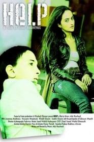 Help (2009)