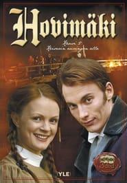 Hovimäki 1999
