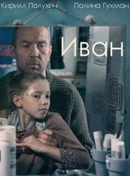 Иван (2016) Online Lektor PL CDA Zalukaj