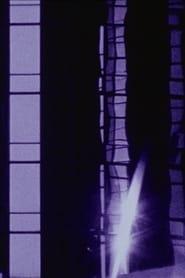 Framed 1984