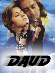 Daud 1997 Hindi Movie WebRip 400mb 480p 1.2GB 720p 2GB 1080p